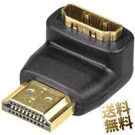 HDMIタイプAメス - HDMIタイプAオス 垂直方向 90度 L字タイプ 変換アダプター 1080p