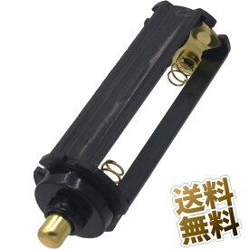 電池サイズ 変換 アダプター 単4 (AAA) 3本 - 22650 サイズへ変換