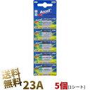 23A アルカリ電池 12V 5個 (1シート) Accell 環境にやさしい水銀0% A23 V23GA L1028 MN21 8LR932 互換電池