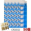 CR2032 コイン型 リチウム電池 5個入× 10シート(合計50個) 3V SUNCOM