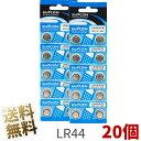 LR44 アルカリ ボタン電池 10個パック × 2シート (計20個) SUNCOM AG13互換電池