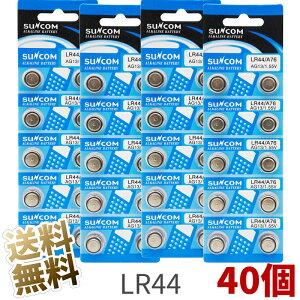 LR44 アルカリボタン電池 10個パック × 4シート (計40個)