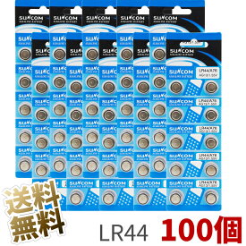 LR44 アルカリボタン電池 10個パック × 10シート (計100個)