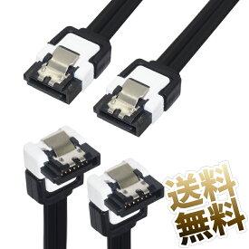 【バルク品】 ASUS SATAケーブル 40cm SATA3.0 合計4本 (L字-ストレート 2本 ストレート-ストレート 2本) 6Gbps MINI-ITXのような小型プラットフォームで便利なL字タイプケーブルのセットです