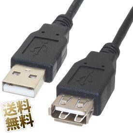 USB延長ケーブル USB-A 延長 60cm 延長コード ブラック