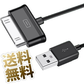USBケーブル Galaxy / GalaxyTab SC-01C SC-01D SC-01E SC-02D SAMSUNG端末 30ピン 充電 データ 通信 ブラック 1m