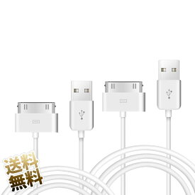 DOCKケーブル 30ピン iPhone4 / 4S / iPad / iPod 対応 iTunes 同期 充電 1m ホワイト 2本セット