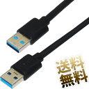 USBケーブル USB TypeAオス -オス 高速データ転送 5Gbps USB3.0 ブラック 60cm