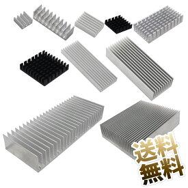 アルミ ヒートシンク 汎用 放熱板 (オーディオIC パワーアンプ ゲーム機 オーバードライブLEDなど)