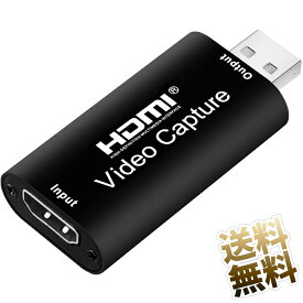 HDMI to USB 変換 ビデオキャプチャ USB2.0 1280×720P 60Hz ケーブル別 HDMI変換 変換アダプタ アダプタ