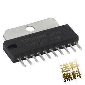 TOSHIBA ブラシモーター用コントローラ TA7291P DCモーターを制御可能 正回転 逆回転 停止 制御解放 フルブリッジドライバ コントロールIC【ブラシレス非対応】
