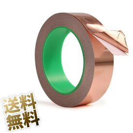銅箔テープ 導電性テープ ノイズ対策 0.06mm厚 幅25mm 長さ33m 銅