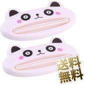 チューブシボリ動物モチーフ幅6cmチューブスクイーザー歯磨き粉化粧品調味料絵具猫ピンク2個セット