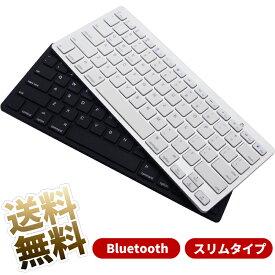 Bluetoothキーボード スリム 薄型 英字配列 ワイヤレス キーボード 技術基準適合品(技適あり) Android iOS Mac Windows