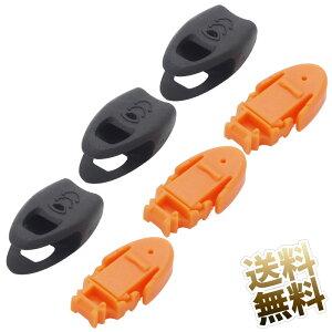 コード エンドストッパー ホイッスル付き 3点セット ゴム紐止め コードエンド コードロック