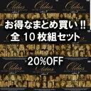 【送料無料・新品】オールディーズ フルセット《CD 10枚組》☆784円/枚☆