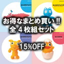 【送料無料】みんなのどうよう フルセット《CD 4枚組》☆833円/枚☆