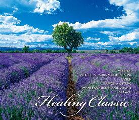 【送料無料・新品】癒しのクラシック《CD6枚組》