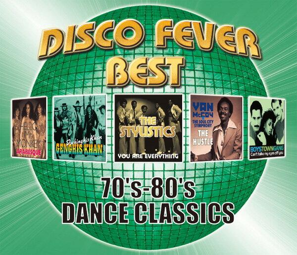 【送料無料・新品】ディスコ・フィーヴァー・ベスト 《CD2枚組》