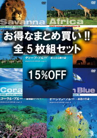 【送料無料・新品】マインド・リラクゼーション フルセット《DVD 5枚組》☆405円/枚☆