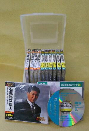 【送料無料・新品】石原裕次郎 セット 《CD5枚+カラオケDVD7枚》
