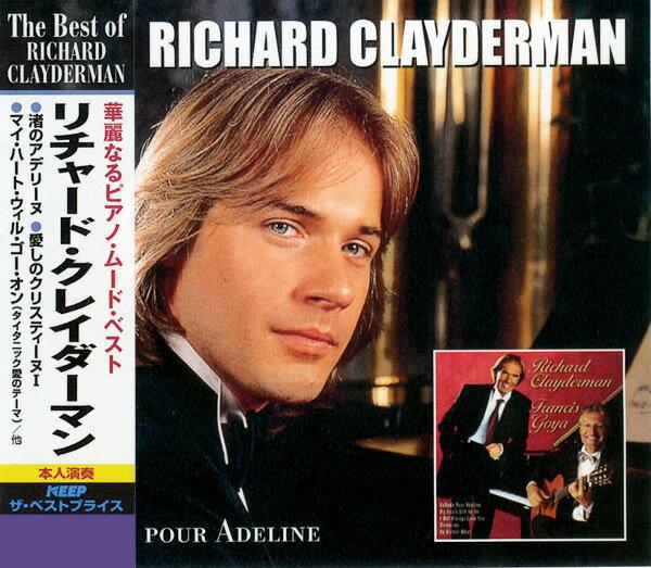【送料無料・新品】リチャード・クレイダーマン