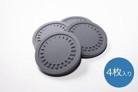 【在庫あり!即納可!】ACOUSTIC REVIVE RKI-5005 インシュレーター/スペーサー(4枚セット) アコースティックリバイブ