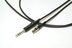 ACOUSTIC REVIVE アコースティックリバイブ ヘッドフォンケーブル RHC-2.5AK-TripleC-FM AKG ミニキャノンプラグ