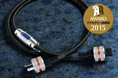 Audio Replas オーディオリプラス 電源ケーブル RPS-RH9000SZ 1.8m