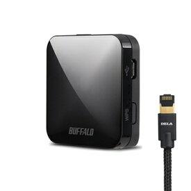 BUFFALO WMR-RM433W/A バッファロー USB接続無線親機