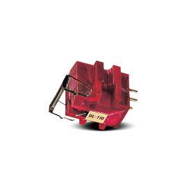 DENON DL-110 デノン 高出力MC型カートリッジ
