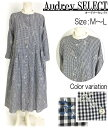オードリーセレクト レディースチェック柄ワンピース春夏物 カジュアル 長袖 Aライン インド綿 刺繍 羽織りとしても
