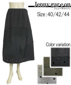 SALE50%OFF 一部除き送料無料 ジェニーギャルソン レディース配色切り替えスカート日本製 秋冬物 カジュアル 圧縮ウール ウエストゴム パンチング