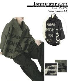 SALE50%OFF 一部除き送料無料 ジェニーギャルソン レディース英字ロゴ入りハーフコート日本製 冬物 カジュアル 長袖 前開き ウール 軽くて暖か