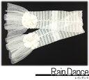 母の日転勤就職祝発表会お返しレースフェミニン手袋WH☆レインダンス さえら☆無料ラッピング プレゼント ギフト 即日…