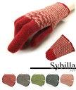 シビラ sybilla五本指冬手袋 ウェーブ日本製 ギフト プレゼント お祝い クリスマス ホワイトデー 誕生日 出産祝い 結婚祝い 母の日 退職祝い