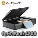 A4ブックスキャナー Plustek OpticBook 4800 高速読取りモデルエッジ幅2mm非破壊自炊《送料無料》