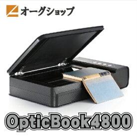 A4ブックスキャナー Plustek OpticBook 4800 極細エッジ幅2mm / 高速読取りモデル蔵書を検索可能な電子書籍に 非破壊自炊《送料無料》