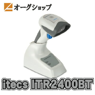 ITR-2400BT-U:Bluetooth搭載 高性能 ハイコストパフォーマンス 無線式2次元リーダー