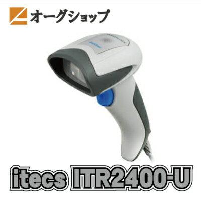 ITR-2400-U :高性能、ハイコストパフォーマンス 2次元リーダー