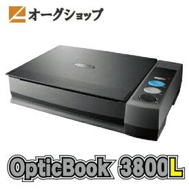 普及版A4ブックスキャナー Plustek OpticBook 3800L Plustek正規代理店 取扱品エッジ幅7mm白色LED光源採用で高速起動非破壊自炊《送料無料》