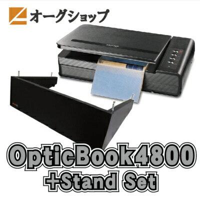 Plustek正規代理店 株式会社オーグ 取扱品A4ブックスキャナー Plustek OpticBook 4800+スタンド セットモデル 《送料無料》