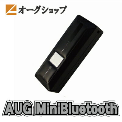 AUG Mini Bluetooth BarcordReader オーグ ミニブル ートゥースバーコードリーダー