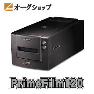 ブローニーフィルム(中判)対応35mmフィルム、スライド対応高解像度フィルムスキャナーPrimeFilm120(PF120)設定最大解像度3200dpiフィルム上のキズ・ゴミを補正する「MagicTouchtechnology」