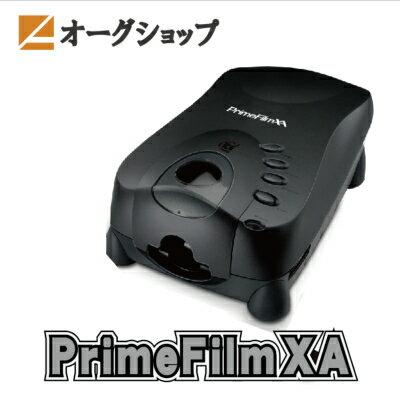オートフォーカスエンジン搭載35mmフィルム、スライド対応フィルムスキャナーPrimeFilmXA / PFXA設定最大解像度 10,000dpiフィルム上のキズ・ゴミを補正する「MagicTouchTechnology」