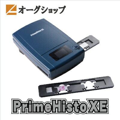 プレパラートスキャナー高解像度 10000dpi x 10000dpiPC(Win/Mac) USB接続PrimeHisto XE