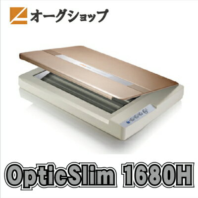 A3読取スキャナーOpticSlim1680HA3対応 《送料無料》