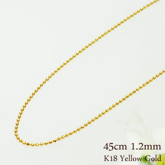 K18 yellow gold necklace 1 1 cutting ball chain length 45cm/ 1 1mm in  diameter-free adjuster