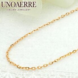 ウノアエレ【UNOAERRE】K18ピンクゴールド ネックレス チェーン #3029