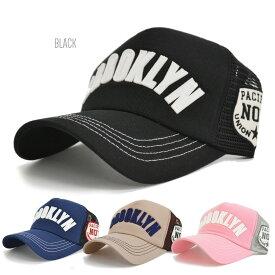 【 送料無料 】 帽子 メッシュキャップ CAP BROOKLYN ワッペン 刺繍 アップリケ 4色 メンズ UVカット 紫外線対策 アメリカン カジュアル アメカジ ストリート 春夏 オールシーズン フリーサイズ 小顔効果 スナップバック